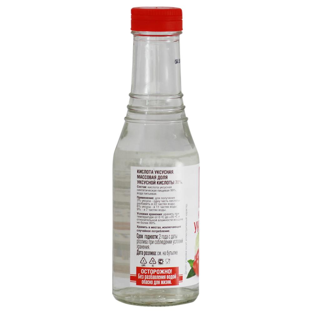 Топ-5 способов развести уксусную кислоту 70 % до 9 % уксуса