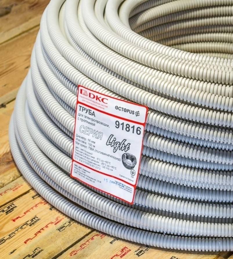 Гофра для электропроводки: как выбрать гофрорукав для кабеля - точка j