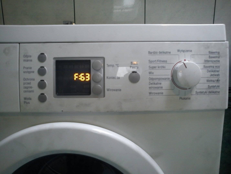 Ошибка d02 в стиральной машине bosch