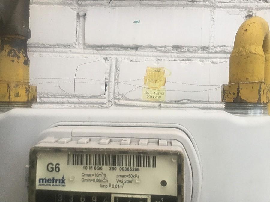 Пломба на газовый счетчик: как выглядит, сколько стоит