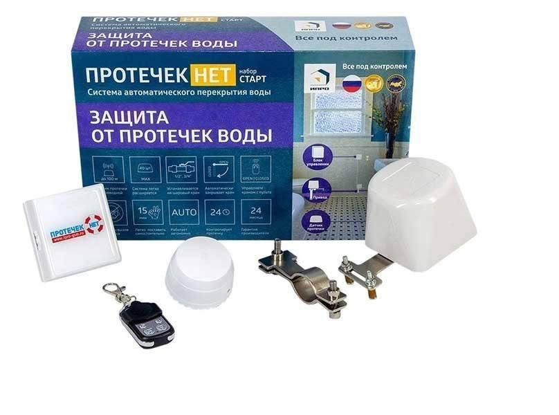 Правила установки защитного датчика протечки воды