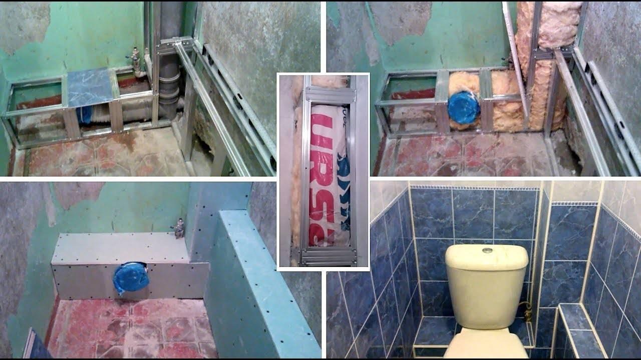 Ниша в туалете - все о канализации