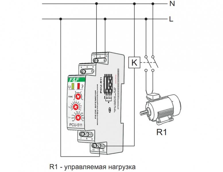 Виды реле для бытовых электросетей, их назначение и принцип работы