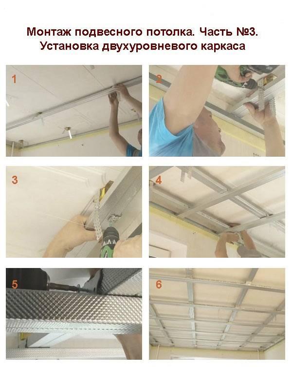 Монтаж потолка armstrong: размеры и расчет, как рассчитать и монтировать подвесы, установка комплектующих
