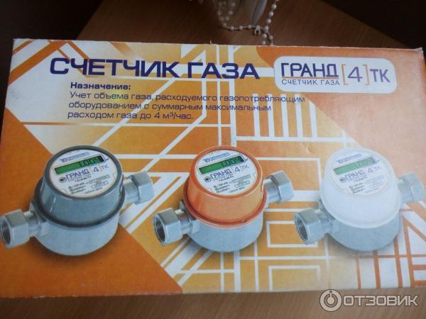 Срок службы газовых счетчиков