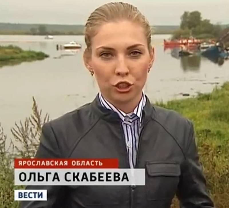 Ольга скабеева  — биография известной телеведущей