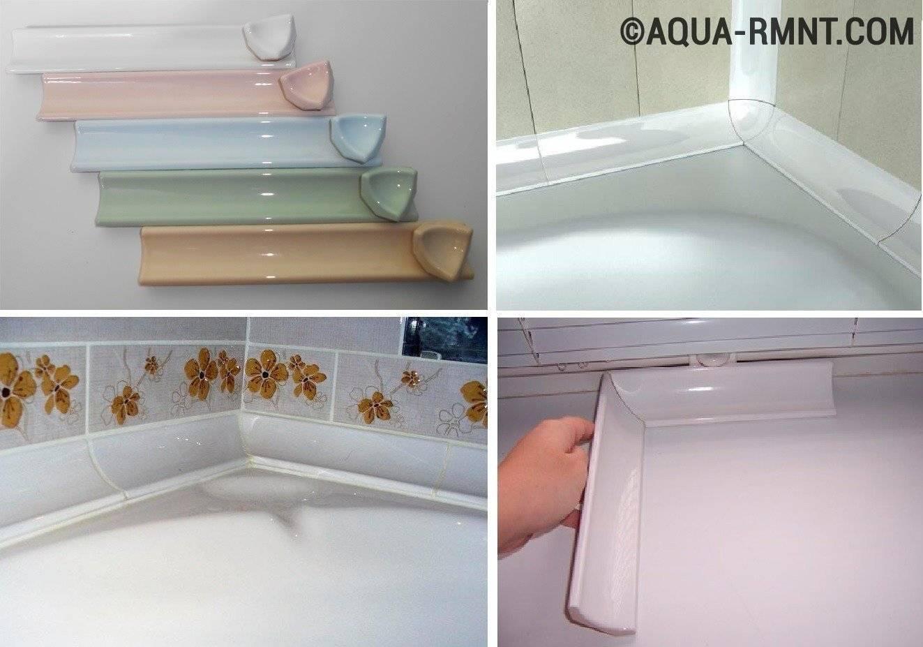 Как приклеить бордюр на ванну: разбираем керамический и пластиковый варианты
