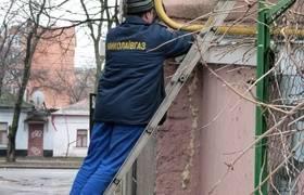 За какие нарушения вам отключат газ, как определить лжегазовиков и что делать при обратной тяге в вентиляции: советы газовиков | sntat.ru