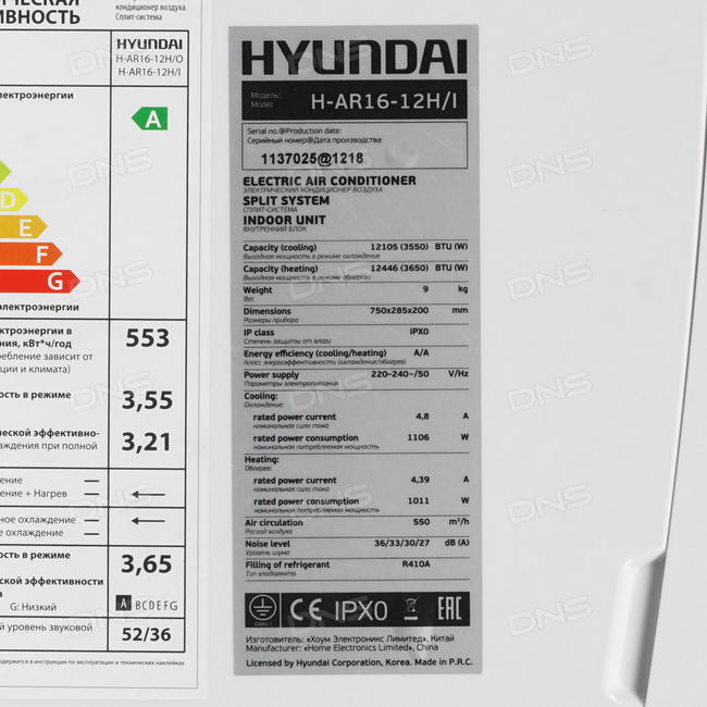 Топ-10 сплит систем hyundai: рейтинг лучших моделей + советы покупателям климатической техники