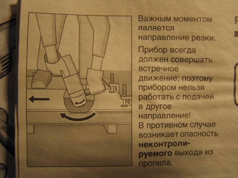 Как правильно работать болгаркой (ушм):ликбез от дилетанта estimata