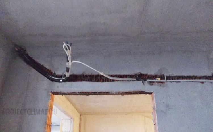 Как правильно проложить трассу для кондиционера по стенам или потолку