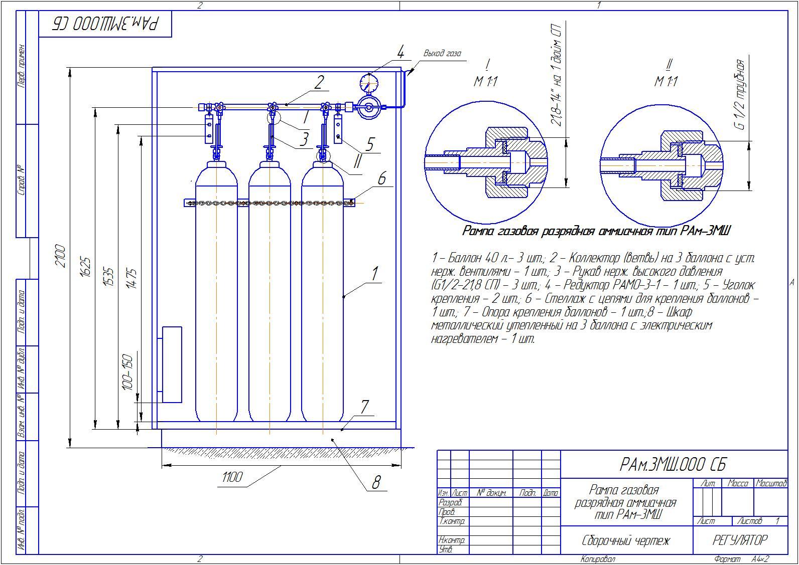 Как подключить газовую плиту к баллону своими руками – пошаговая инструкция