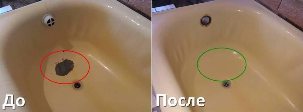 Ремонт акриловых ванн. виды и способы восстановления поверхности