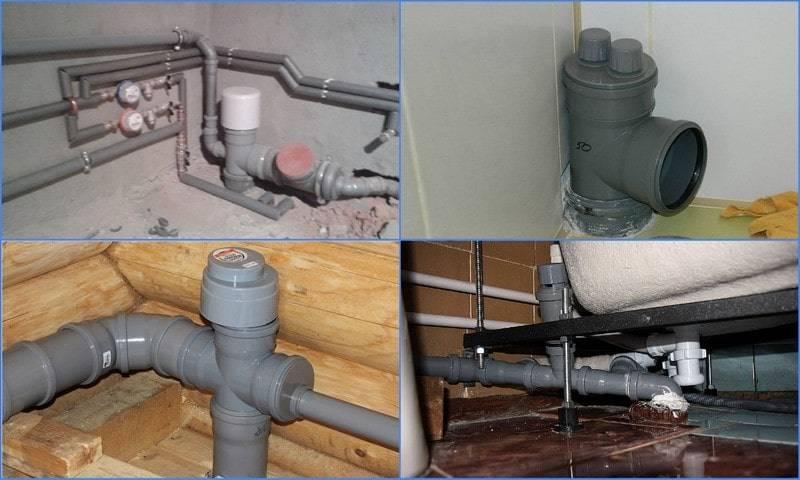 Аэратор канализационный - принцип работы, виды, для чего нужен