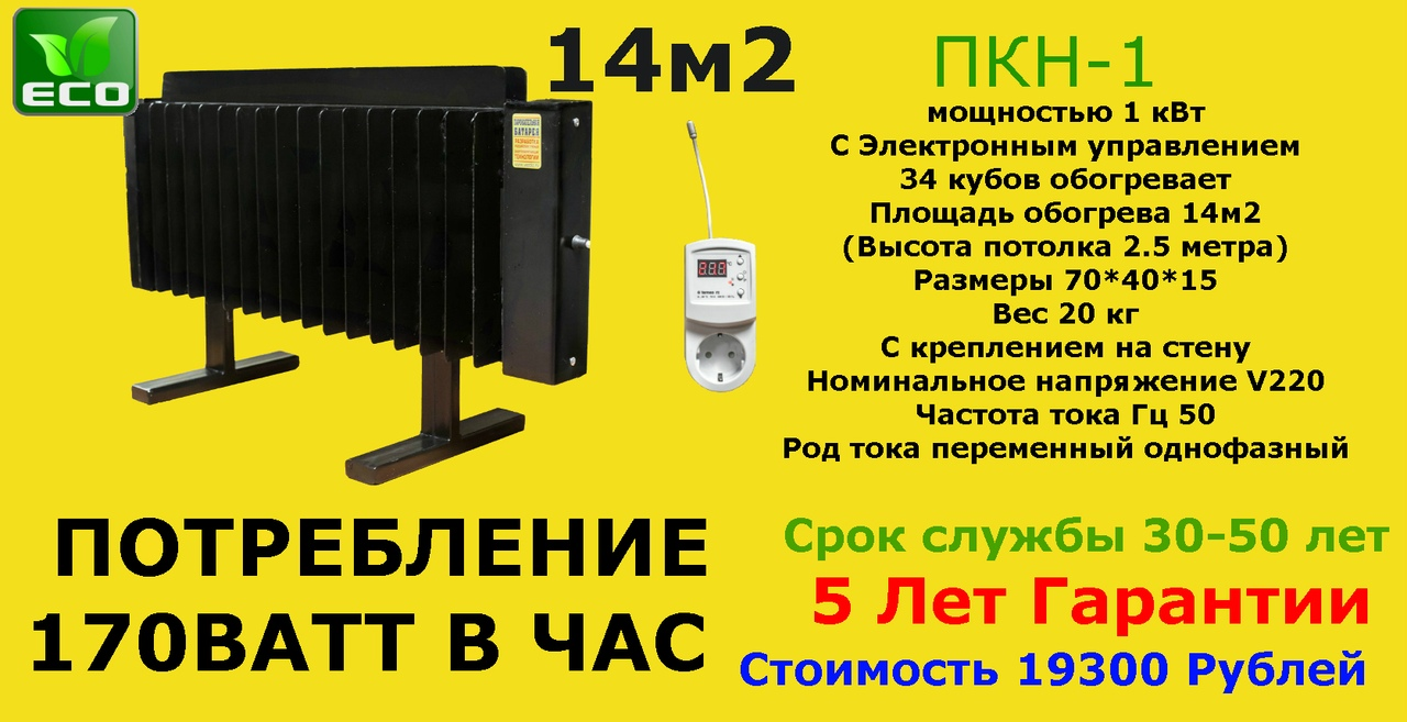 Парокапельное отопление - topclimat.ru