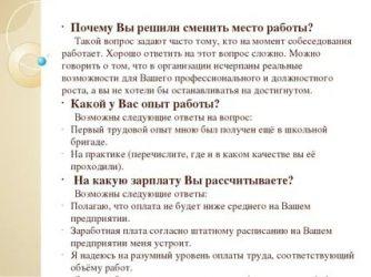 """Тест """"нужно ли вам сменить работу"""" : поиск работы : бизнес и карьера : subscribe.ru"""
