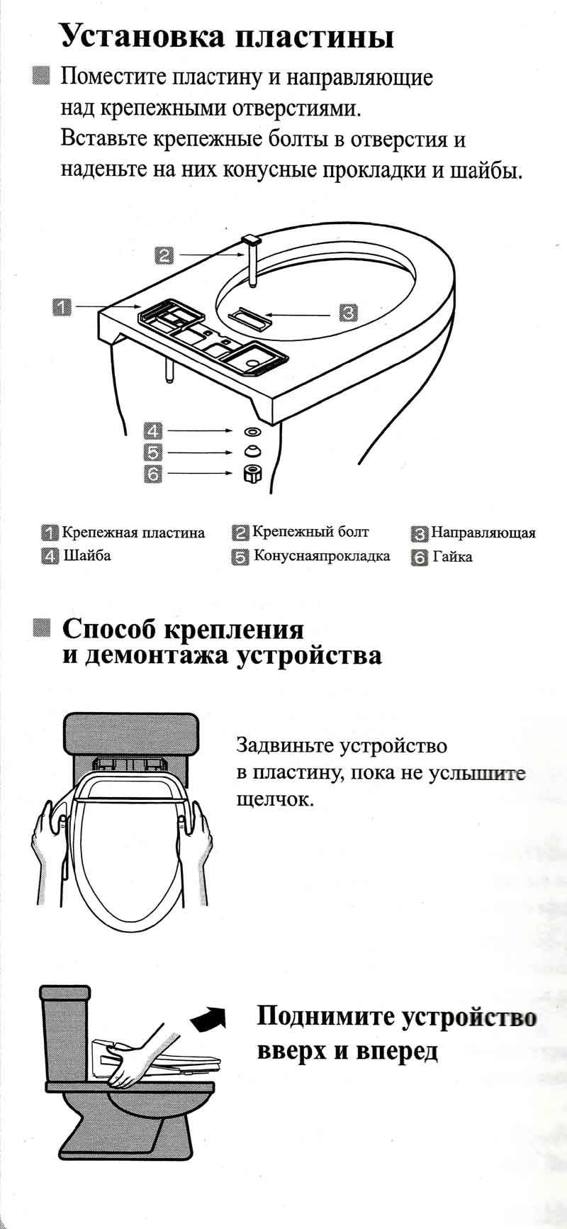 Как установить бачок на унитаз - установка и подключение к коммуникациям