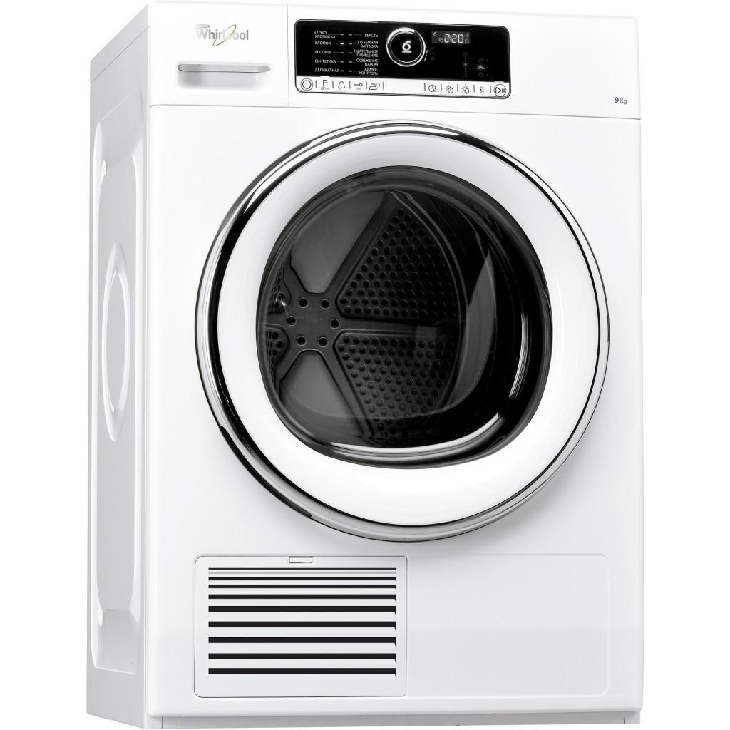 Рейтинг топ-10 лучших стиральных машин с функцией сушки белья