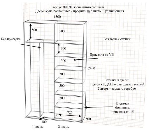 Встроенный шкаф купе своими руками, детальная инструкция с комментариями