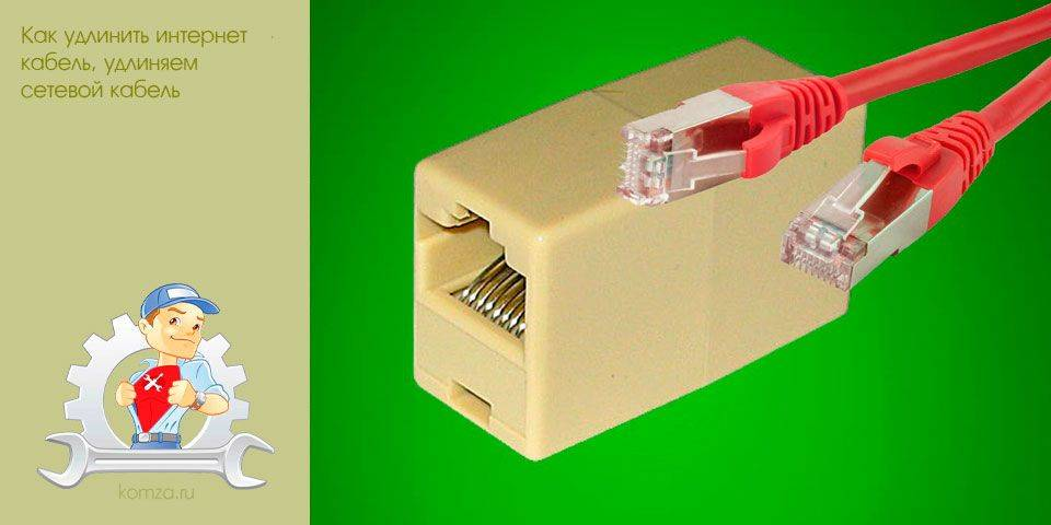 Как выбрать провод — типы, маркировка, характеристики и точный расчет сечения. 160 фото различных видов кабеля и советы по их применению