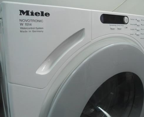 Какая стиральная машина лучше - lg или bosch?
