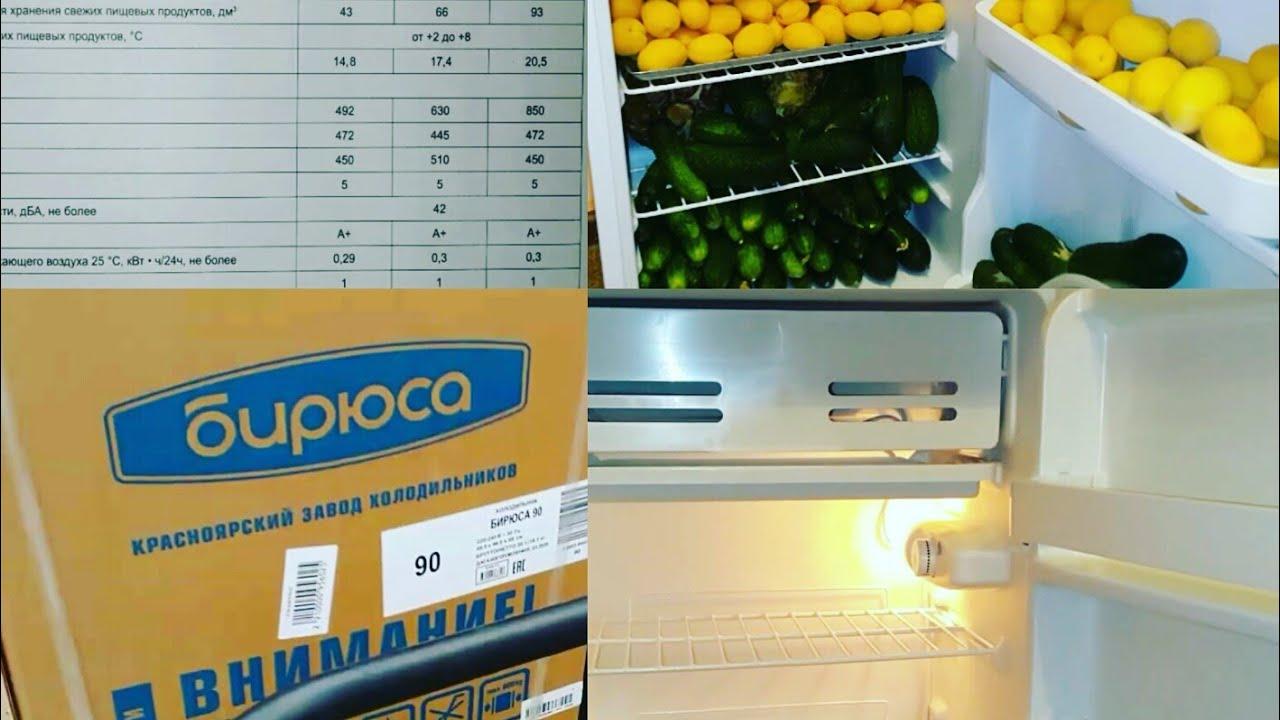 Какой холодильник лучше: бирюса, атлант или позис