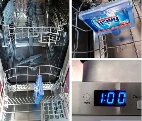 Лучшие чистящие средства для посудомоечных машин: обзор популярных вариантов, их стоимость, преимущества и недостатки, как определять, что пора чистить посудомойку