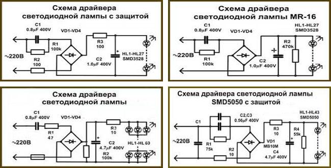 Драйвер для светодиода своими руками: что такое led driver, как подобрать схему и установить стабилизатор питания лед-светильника и светодиодной ленты