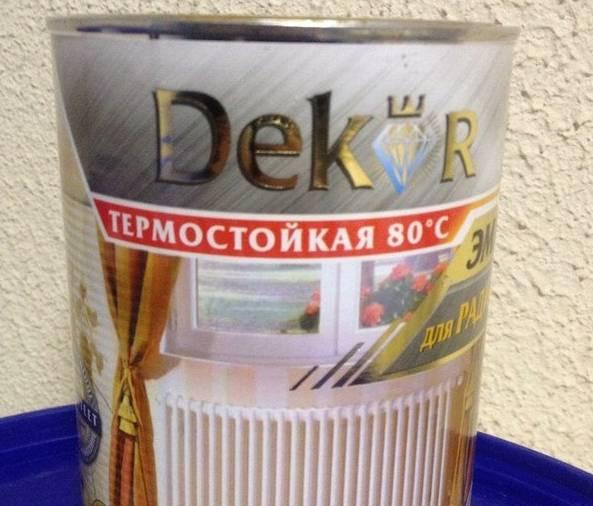 Выбор краски без запаха для радиаторов отопления