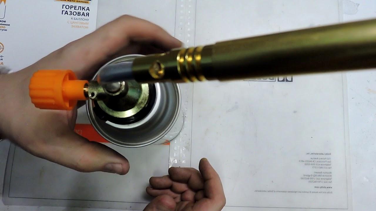 Инструкция по охране труда при работе с газовой горелкой