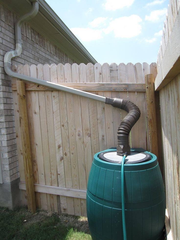 Повторное использование дождевой воды