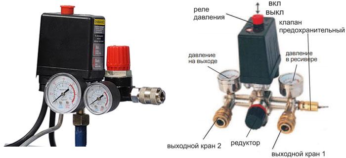 Реле давления для компрессора — устройство, маркировка + схема подключения и регулировка