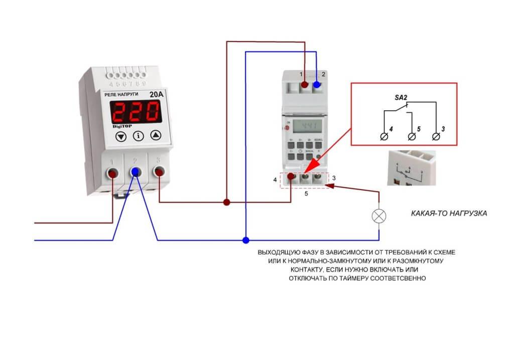 Схема подключения реле контроля фаз - tokzamer.ru