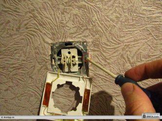 Как отремонтировать выключатель света
