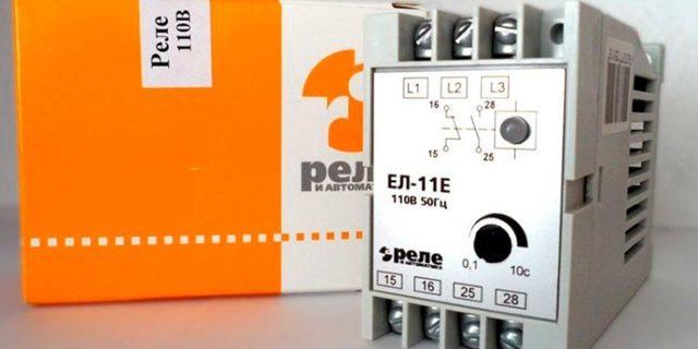 Реле контроля фаз: принципиальная электрическая схема, назначение и устройство