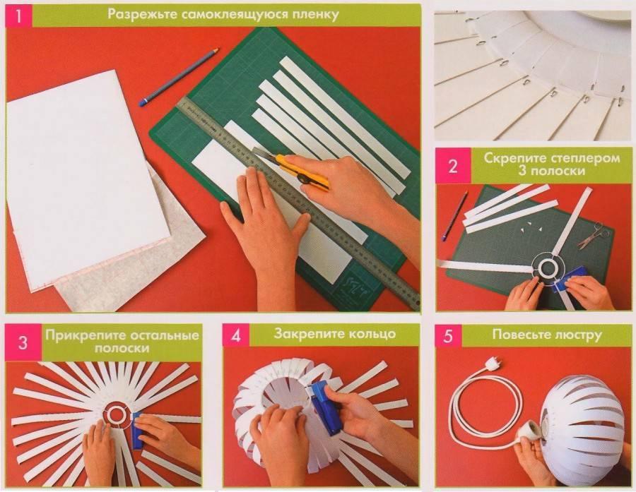 15 советов, как сделать плафон / абажур для торшера и люстры своими руками