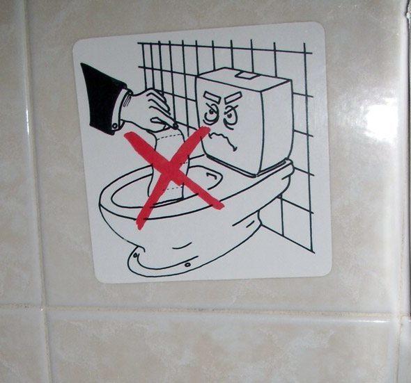 Что будет если долго сидеть в туалете на унитазе