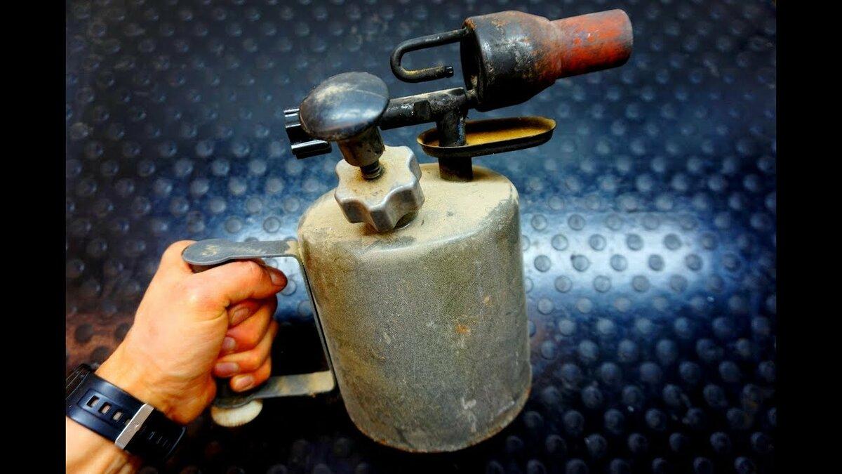 Делаем газовую горелку своими руками