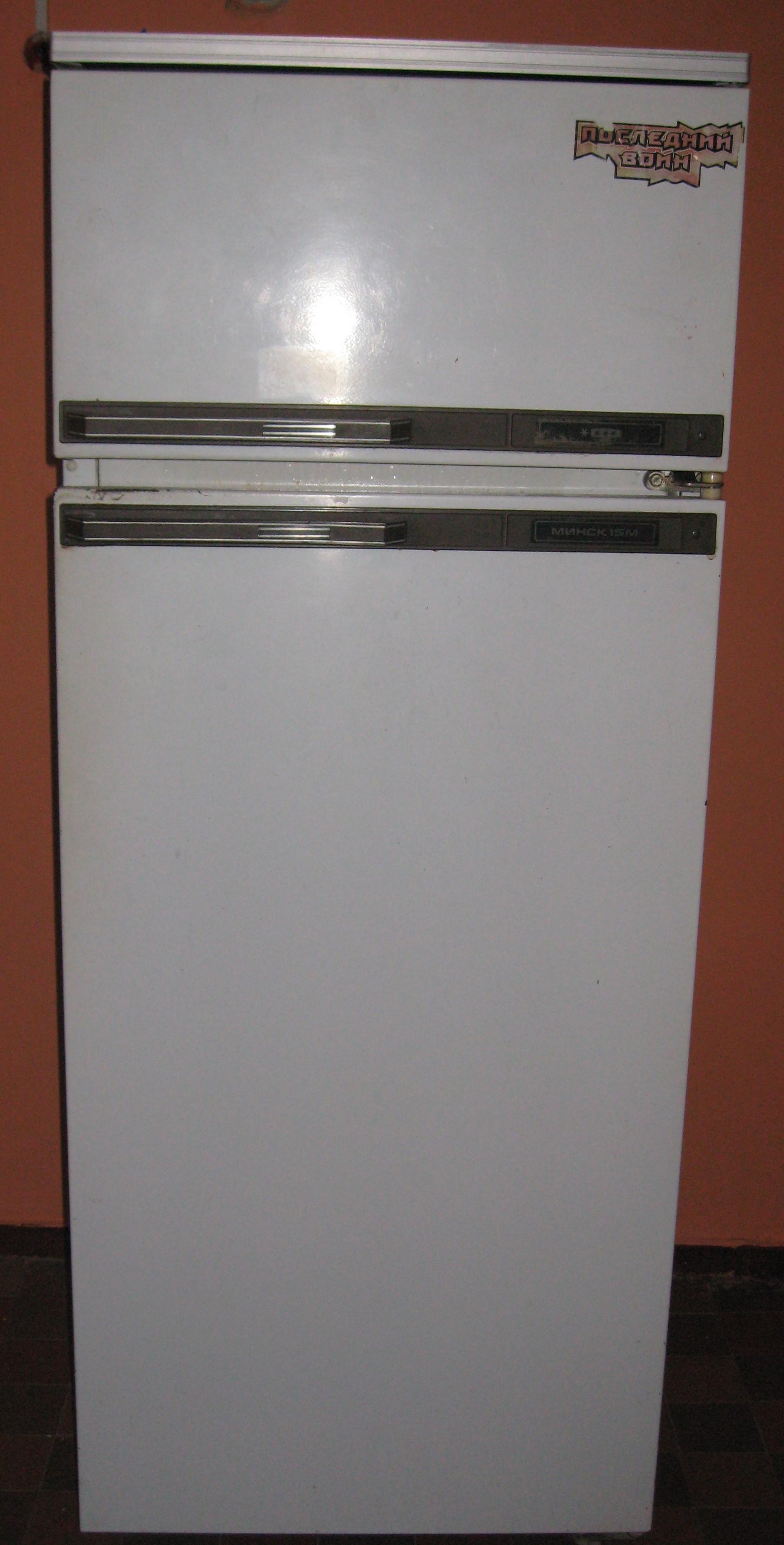 Ремонт и обслуживание холодильника минск
