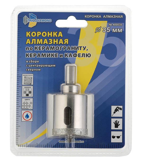 Алмазная коронка по керамограниту: наборы для сухого сверления, коронки для керамогранита  35, 10 и 68 мм