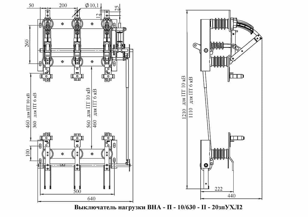 Выключатель нагрузки: принцип действия, отличия от автоматического выключателя