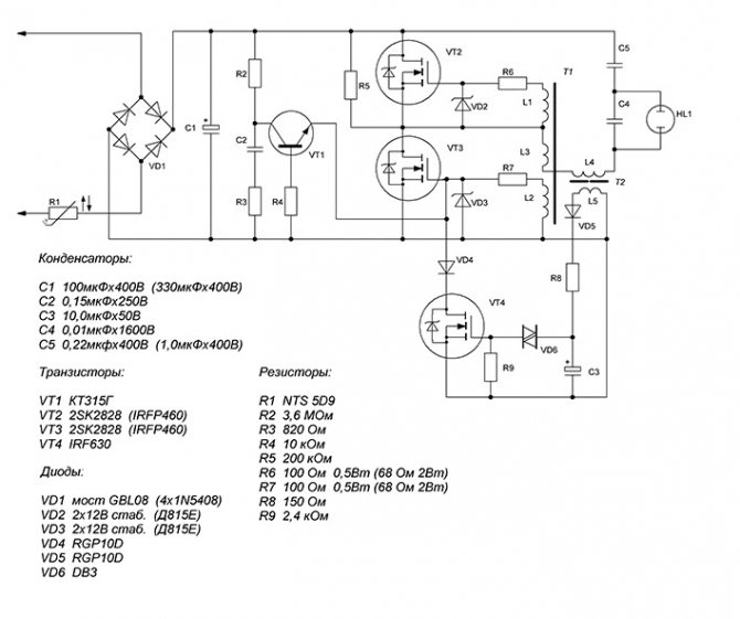 Схема подключения люминесцентных ламп: подключаем люминесцентные лампы с дросселем