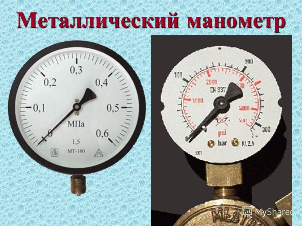 Что из себя представляет и для чего нужен манометр для измерения давления воды?