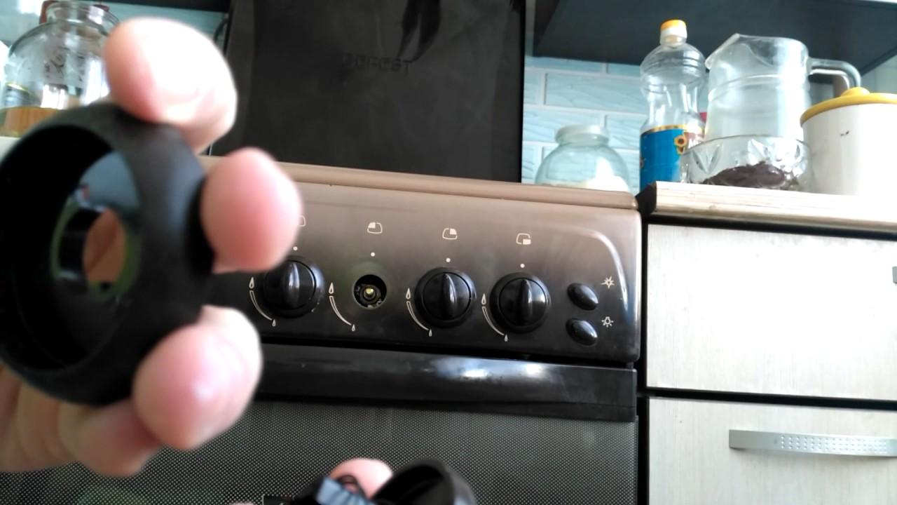 Как отмыть ручки у газовой плиты если они не снимаются