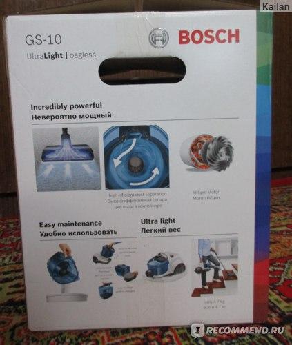 Обзор пылесоса bosch bgs 62530: технические характеристики, отзывы + сравнение с конкурентами