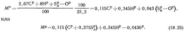 Количество воздуха для сжигания природного газа: пример расчета