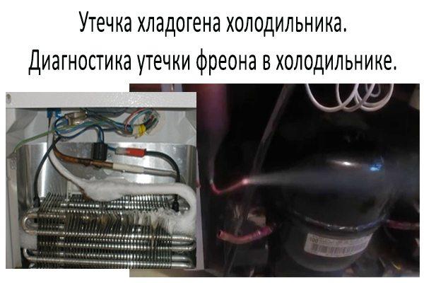 Что делать, если холодильник сильно морозит?