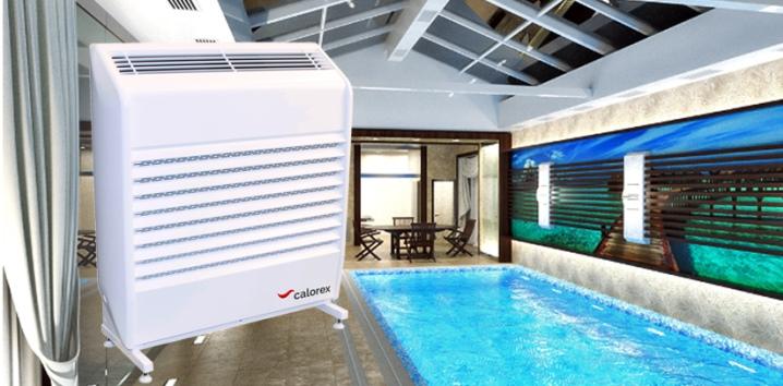 Осушитель воздуха в бассейне — нужен ли и какой лучше?