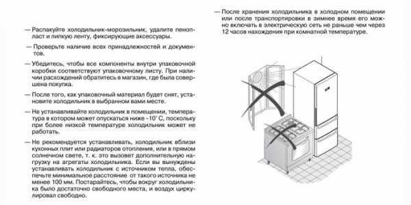 Почему нельзя перевозить лёжа холодильник в упаковке, как правильно