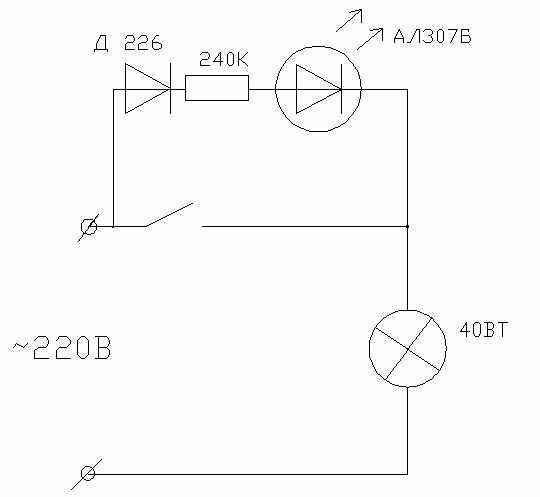 Как подключить светодиодный выключатель: правила подключения выключателя с подсветкой